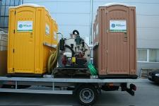 Întreținere toalete ecologice